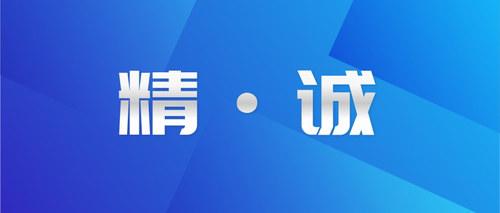 蓝色财经新闻热点头条通知公告@凡科快图.jpg