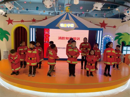 小小消防员2.jpg